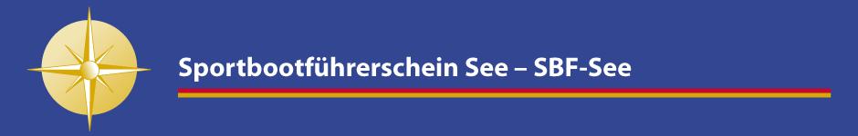 Sportbootführerschein See – SBF-See