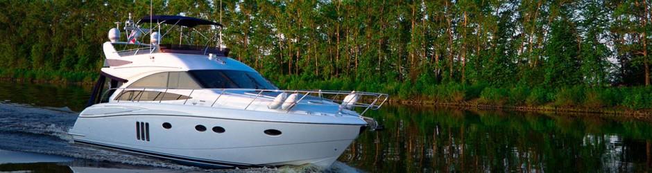 2 Pleasure Boat